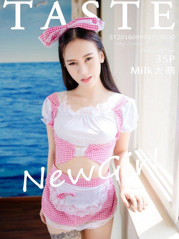 [TASTE顽味生活] 2016.09.05 VOL.030 Milk大萌 [35+1P/119M]